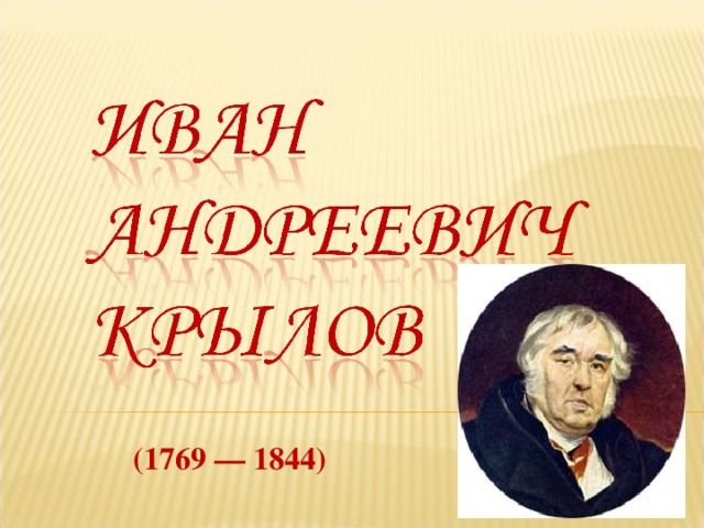 ( 1769 — 1844 )