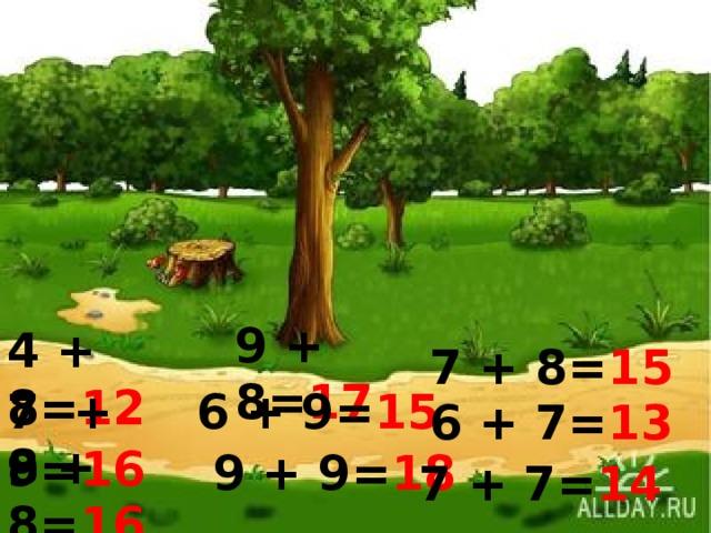 9 + 8= 17 4 + 8= 12  7 + 8= 15 7 + 9= 16 6 + 9= 15 6 + 7= 13 8 + 8= 16 9 + 9= 18 7 + 7= 14