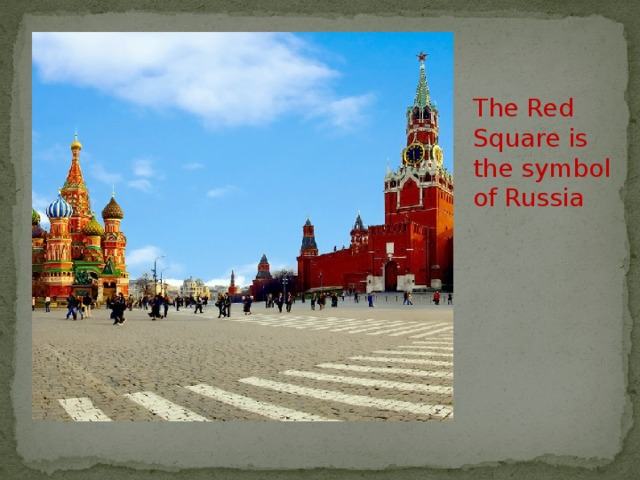 The Red Square is the symbol of Russia