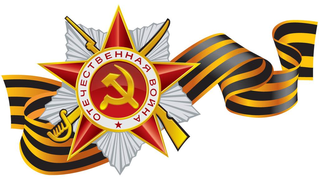 https://fsd.kopilkaurokov.ru/uploads/user_file_564f32463641b/sogystankaitkansoldattar_2.jpeg