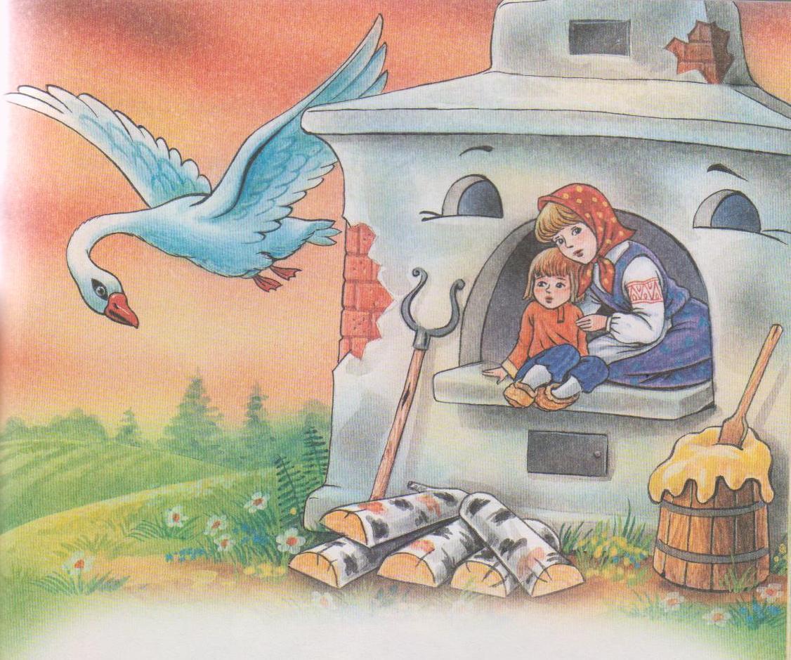 печка из сказки гуси лебеди картинка к сказке построен