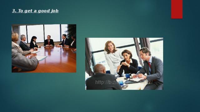 3. To get a good job