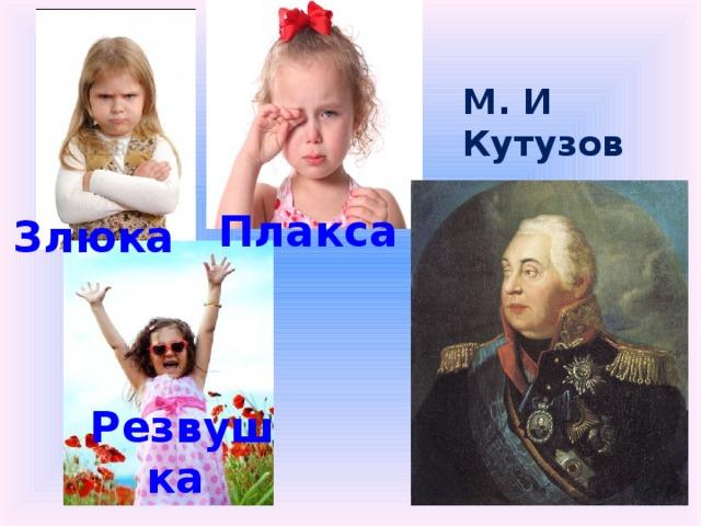 """Кабалевского """"Три подружки"""" УчМет"""