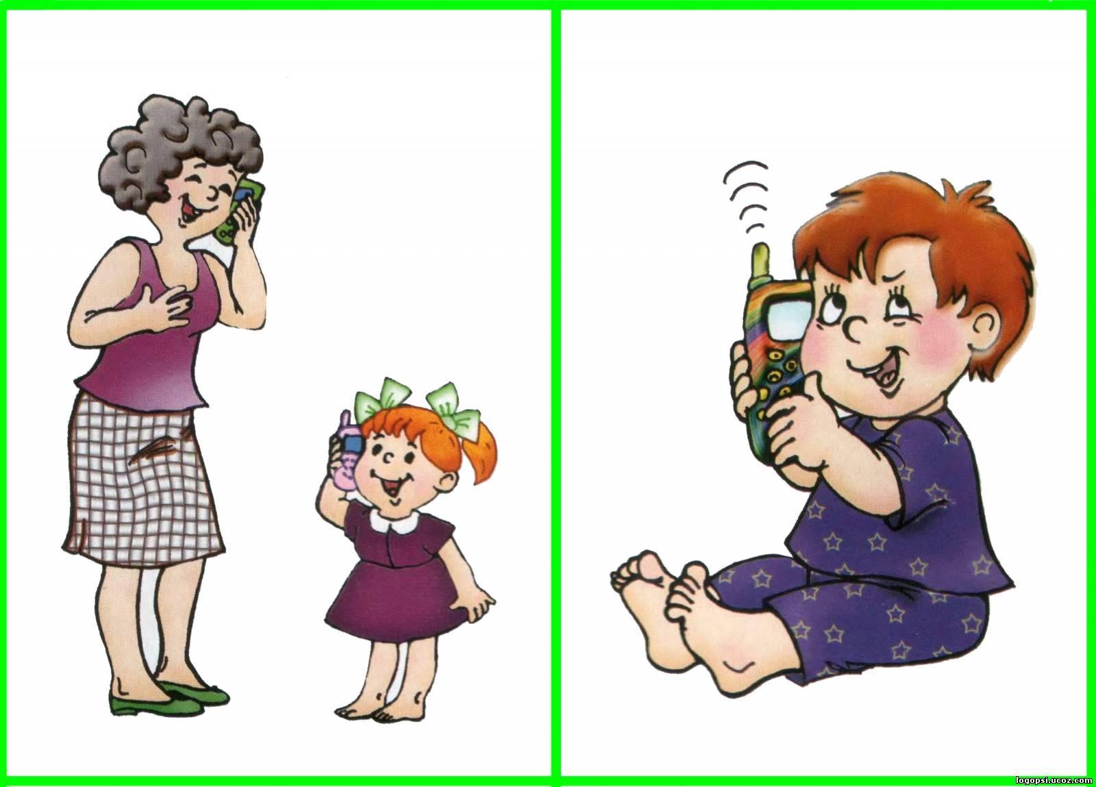 Картинки с действиями людей для детей