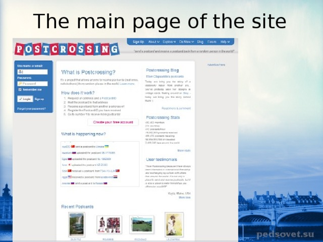 The main page of the site