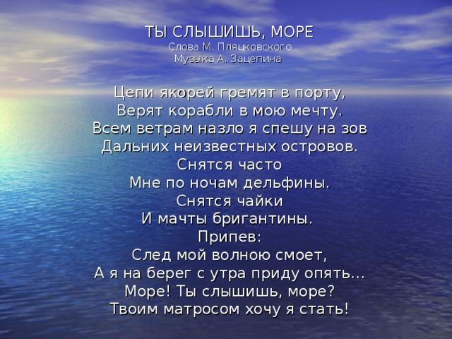 Море спокойствия стихи