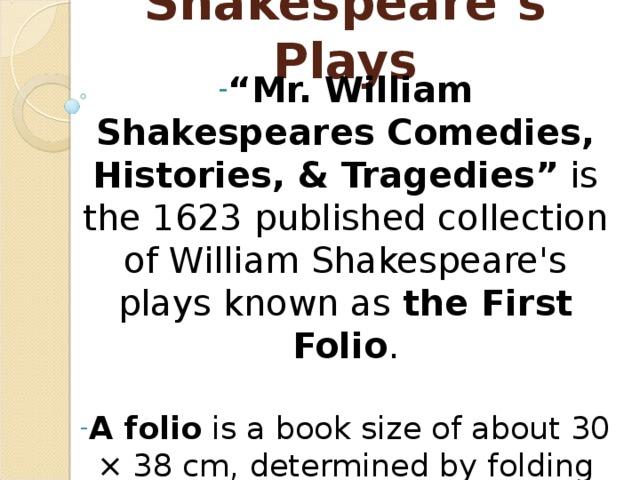 Shakespeare's Plays