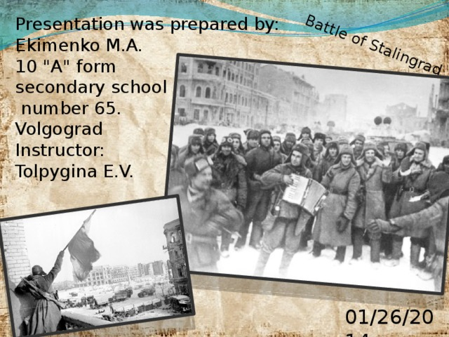 Battle of Stalingrad Presentation was prepared by: Ekimenko M.A. 10