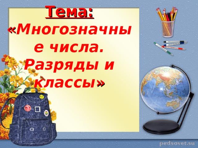 Московский кредитный банк кредит наличными отзывы