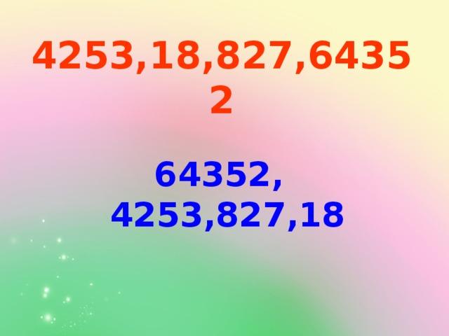 4253,18,827,64352 64352, 4253,827,18