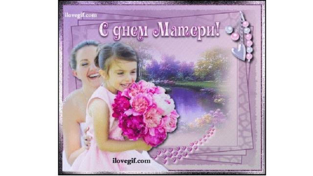 «С Днём Матери!!!»  (видео) исполнение песни
