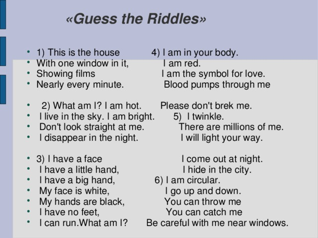 «Guess the Riddles»