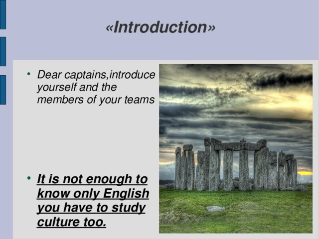 «Introduction» Dear captains,introduce yourself and the members of your teams