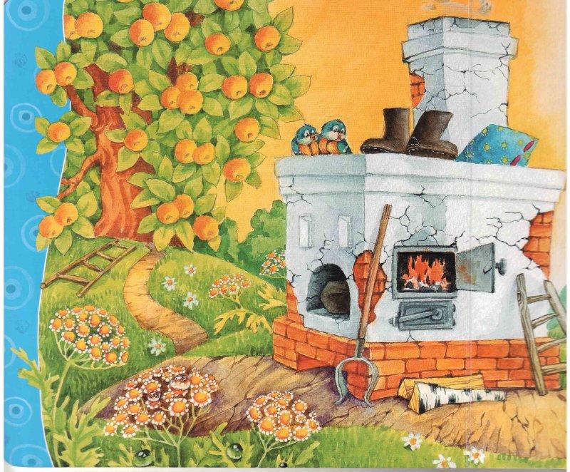 печка из сказки гуси лебеди картинка к сказке таким макаром вове