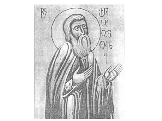 Одним из аланских святых был Христодул, прозванный Философом. Он победил в спорах о религии.