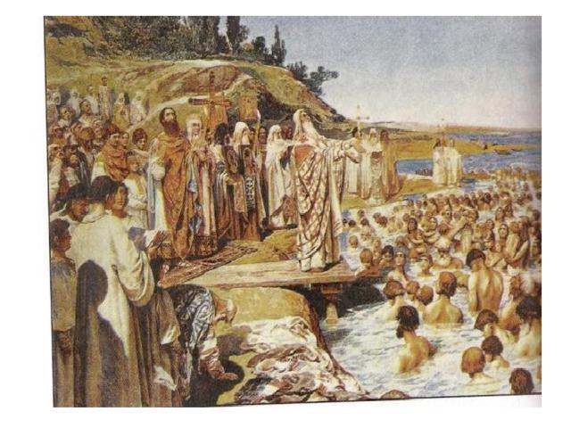 Крещение Руси состоялось в конце 10 века. Великий князь Владимир начал с крещения киевлян в 988 году. Потом христианство ввели и в других русских городах.