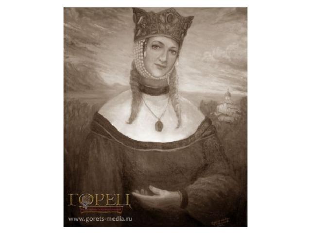 Первой из женщин-святых была на Руси жена князя Всеволода – аланка Мария (Ясиня). Она прославилась своей добротой и заботой о бедных людях.