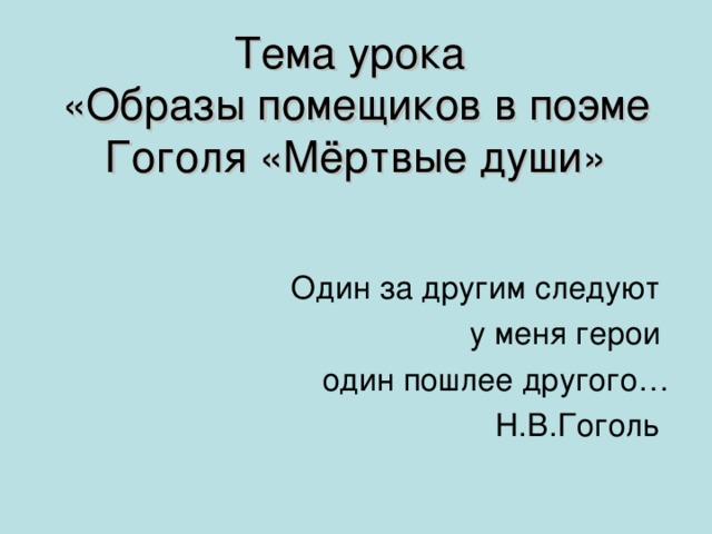 Полное собрание сочинений на темы русского языка, пример