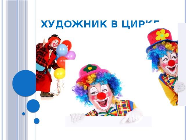 Изо 2 класс учебник школа россии гдз