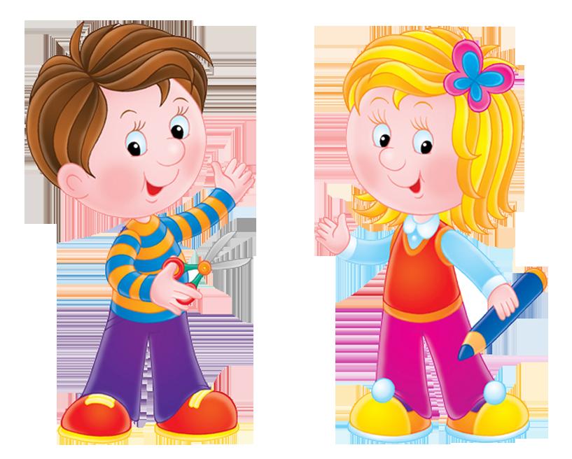Картинка детская мальчик и девочка