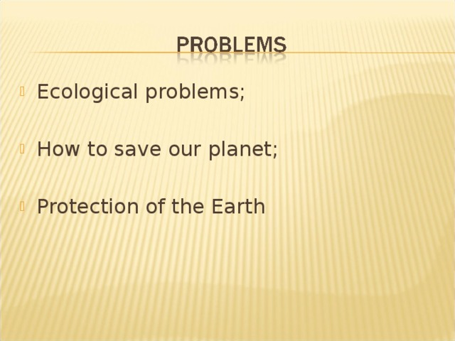 Ecological problems;  How to save our planet;  Protection of the Earth