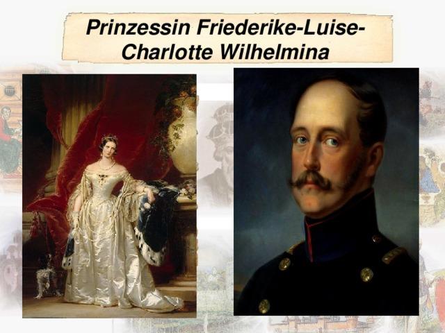 Prinzessin Friederike-Luise-Charlotte Wilhelmina