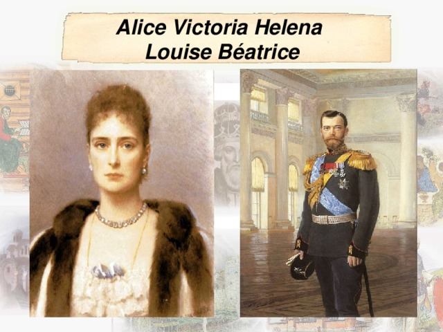 Alice Victoria Helena Louise Béatrice