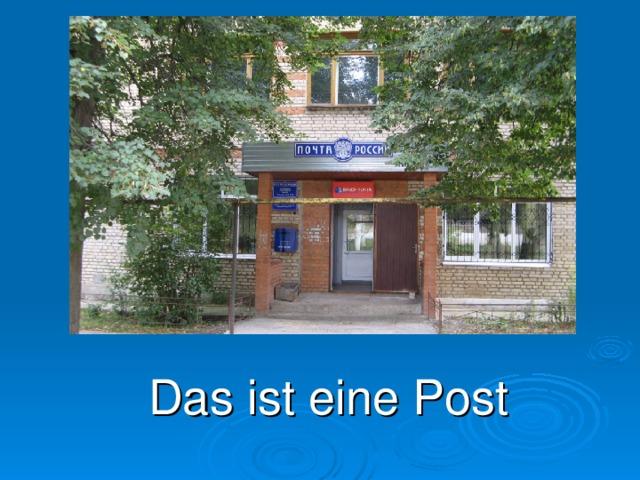Das ist eine Post