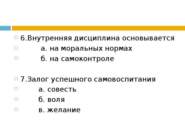 Состав: Схема электрическая принципиальная (Э3 Схема электрических)