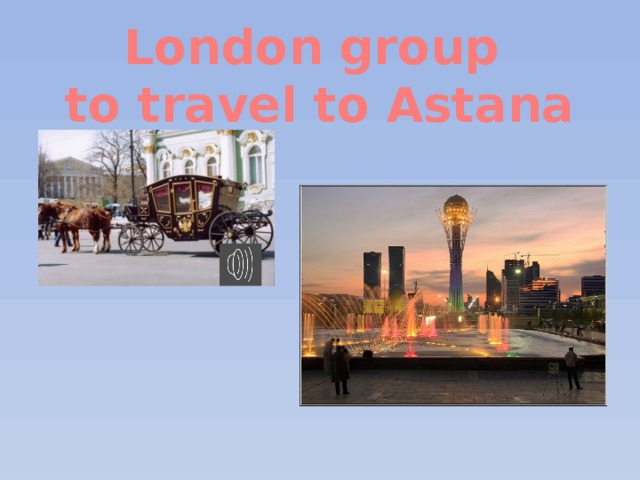 London group to travel to Astana