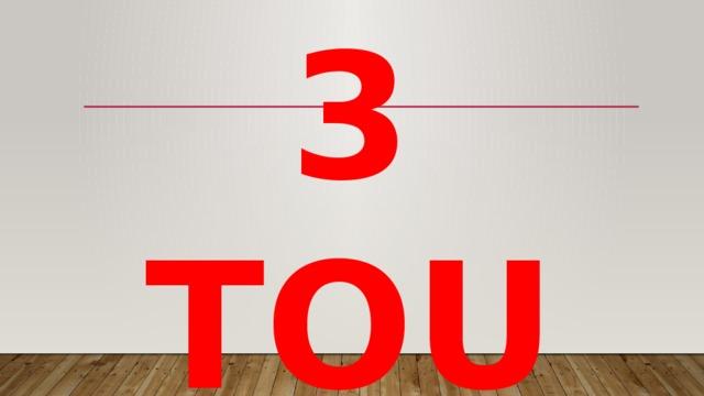 3 TOUR