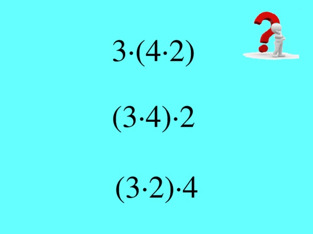 (3·2)·4