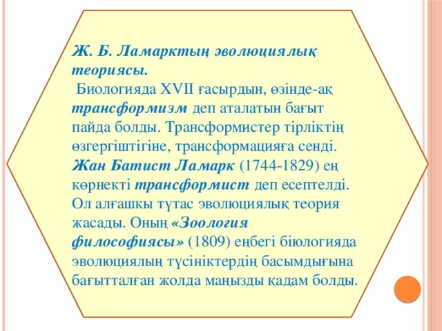 Жанартау казино минск