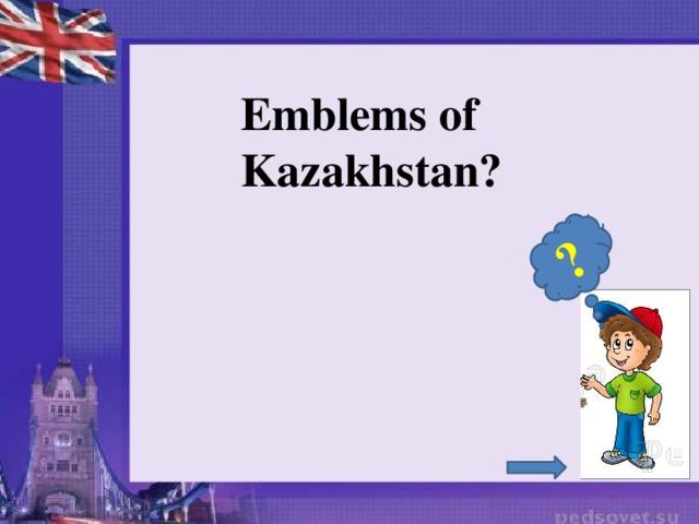 ? Emblems of Kazakhstan?