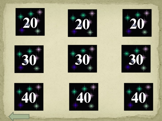 20 20 20 30 30 30 40 40 40