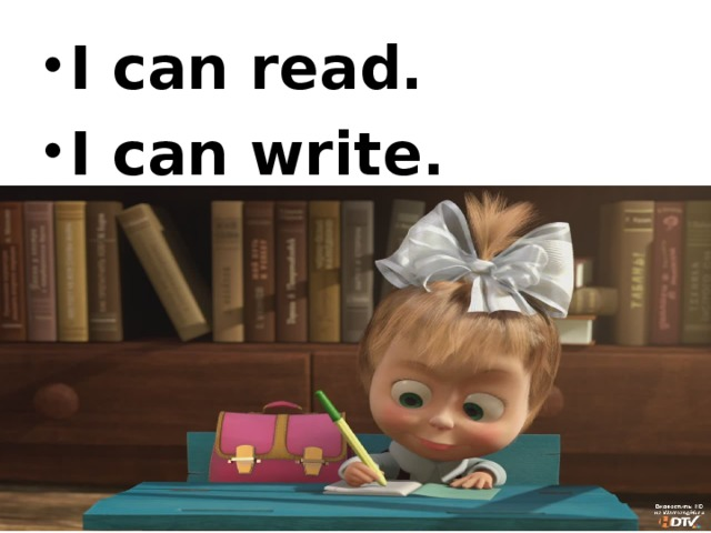 I can read. I can write.