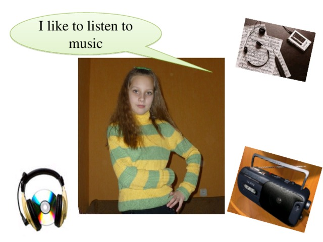 I like to listen to musi с