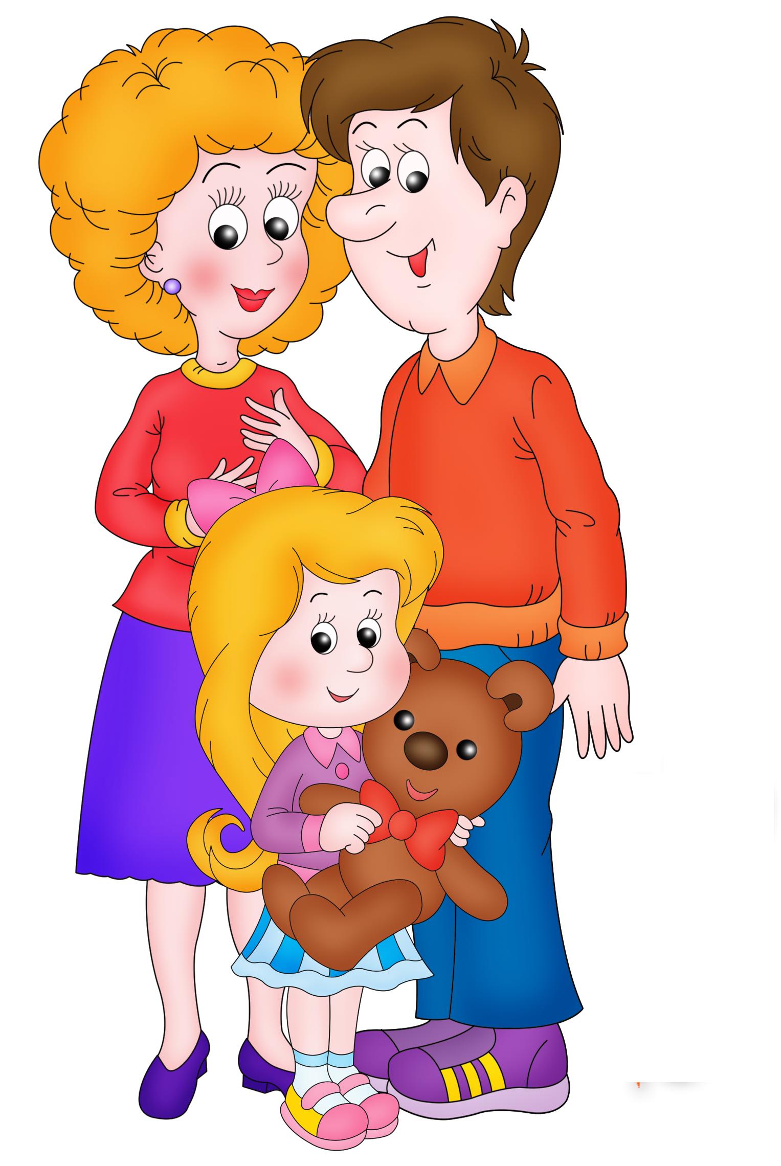 Тараканы, родители картинки для детей