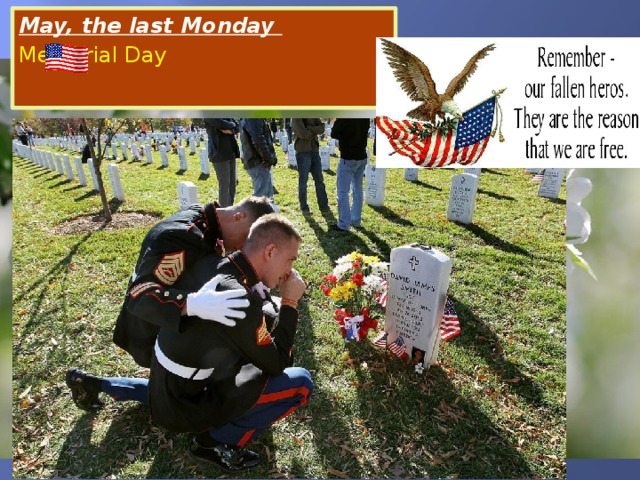 May, the last Monday  Memorial Day