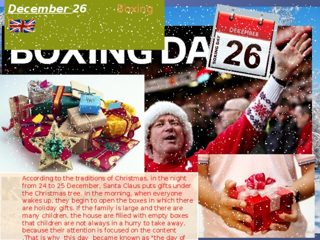 December 26 Boxing Day