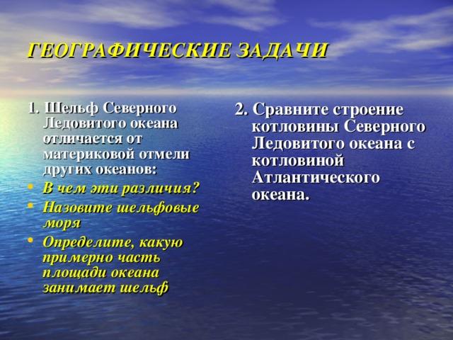 банк втб казахстан кредит