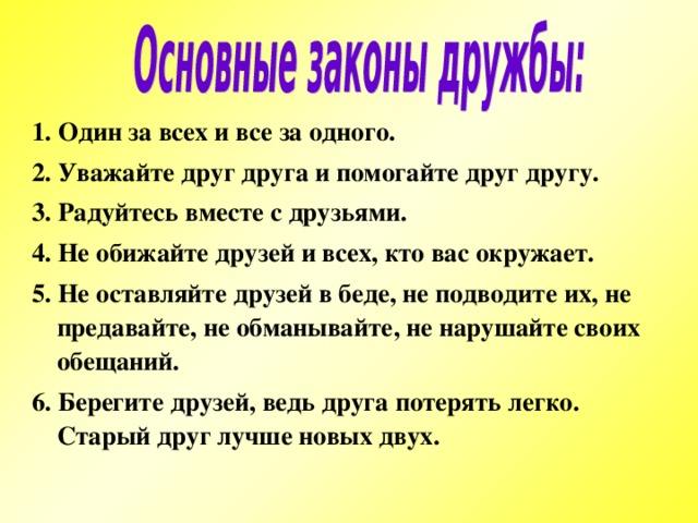 поделены уважайте друг друга картинки белорусском музыкальном рынке