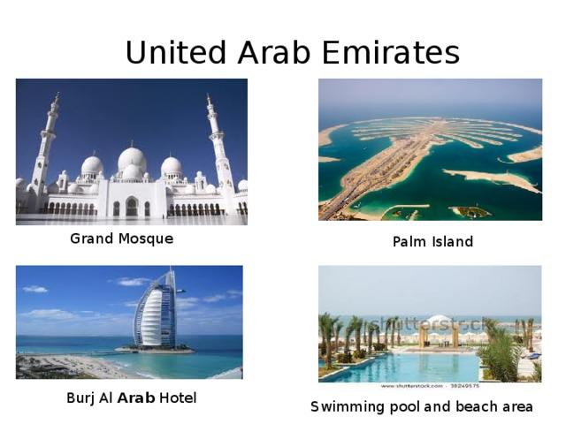 United Arab Emirates Grand Mosque Palm Island Burj Al Arab Hotel Swimming pool and beach area