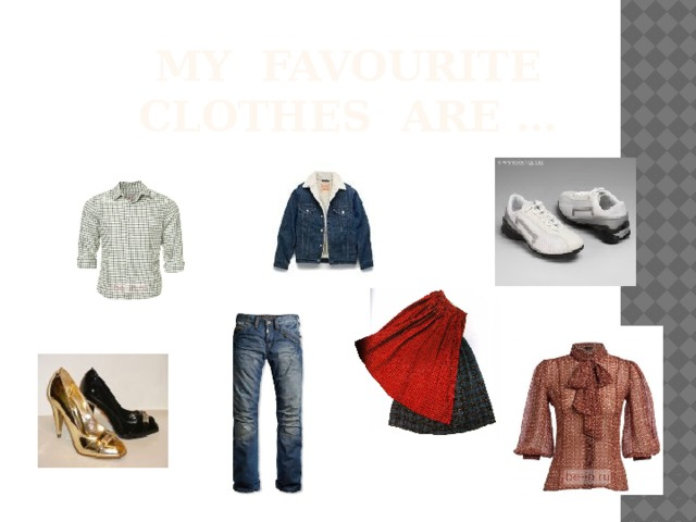My favourite clothes are …