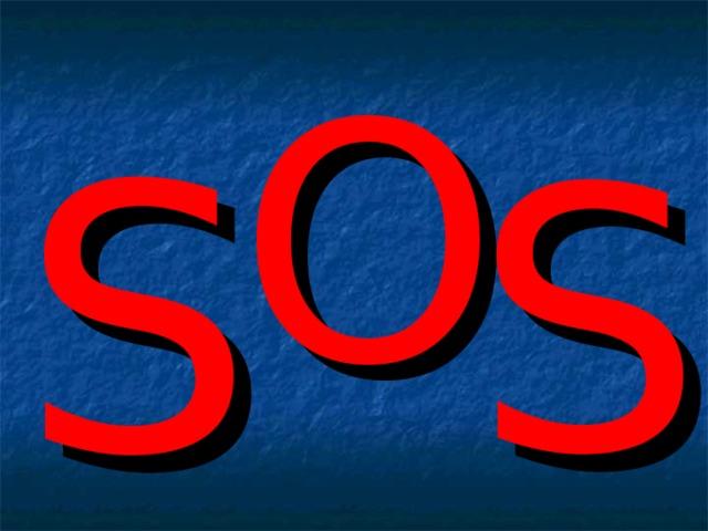 O S S