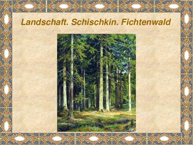 Landschaft. Schischkin. Fichtenwald