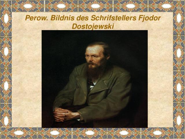Perow. Bildnis des Schrifstellers Fjodor Dostojewski