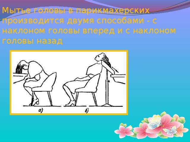 Как размыть лицо на фотографии