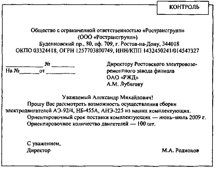 Квалификационный справочник помощник начальника юрист
