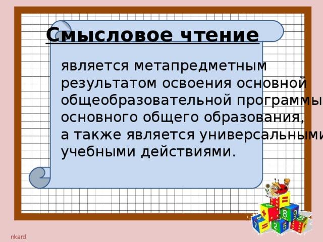 Конспект решения задач в начальной школе решение задач на рекурсивное программирование